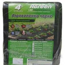 Агроволокно 50 г/м² 1,07 х 10 м (черное с перфорацией). Агроволокно в пакетах